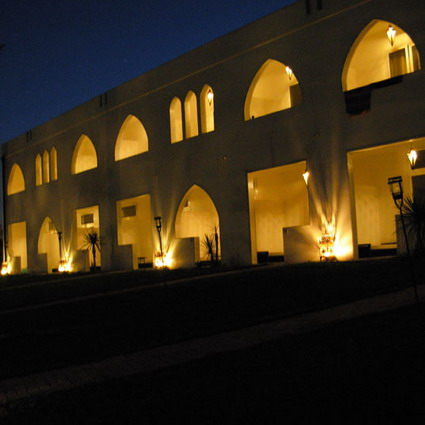 Hotel Villaggio Baia dei Turchi ubicato a 3 Km da Otranto